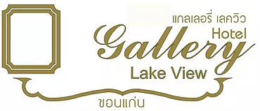Gallery Lake View